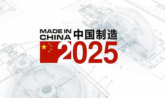 Made in China 2025 Forum Ucimu Italia Cina