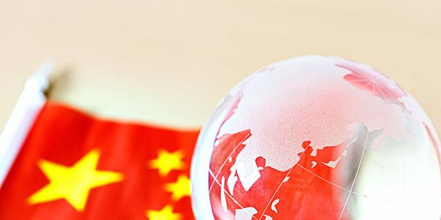 intelligenza artificiale campus Cina