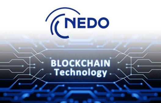 blockchain commerciale NEDO Giappone