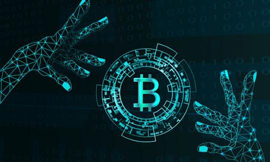 blockchain MIT previsioni 2019