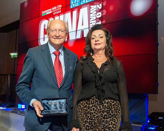 Salmoiraghi China Award 2018