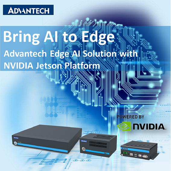 Advantech AI edge NVIDIA
