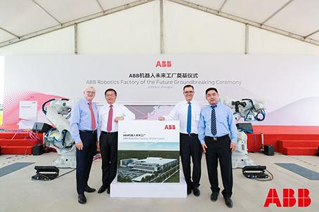 ABB-stabilimento-robot-Cina