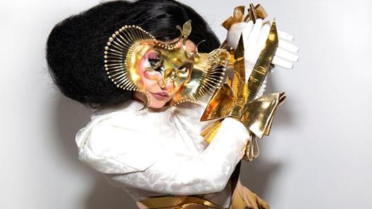 Björk Kórsafn AI Microsoft