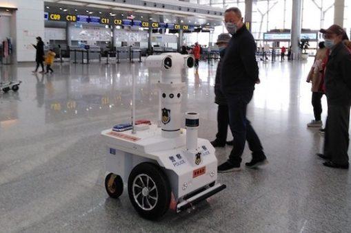 Advantech 5G patrol robotic